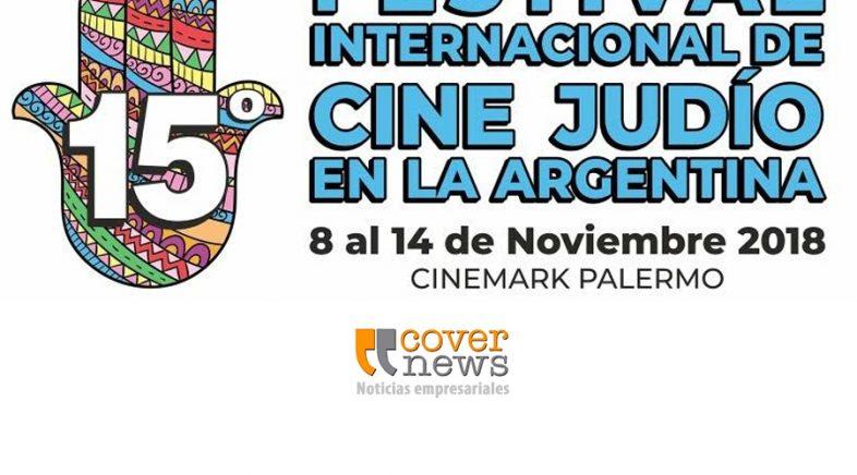 Festival Internacional de Cine Judío en la Argentina