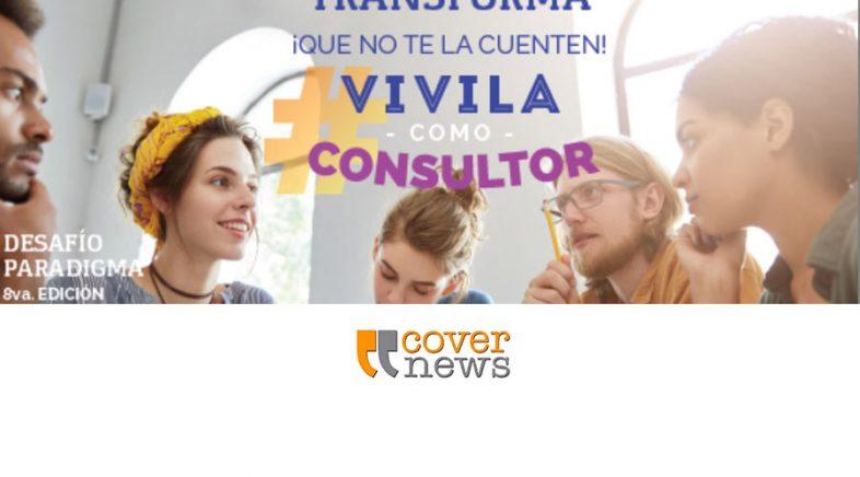 """Paradigma lanzó el concurso «Desafío Paradigma 2019"""""""